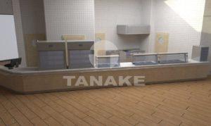 projekt_technologiczny_Tanake_4-300x179