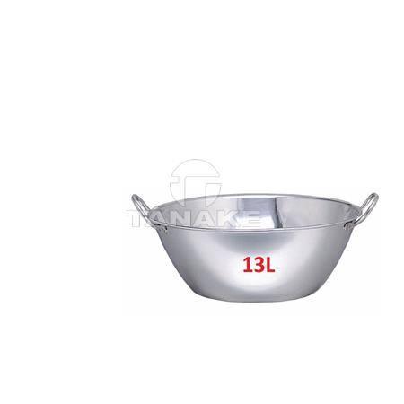 Miska z uchwytami 13 l