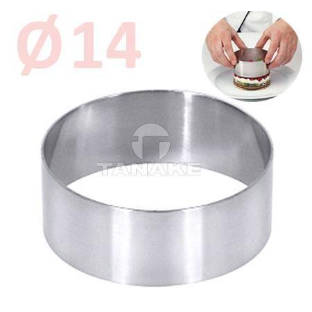 Pierścień cukierniczo-kucharski 140mm
