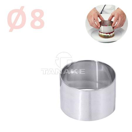 Pierścień cukierniczo-kucharski 80mm