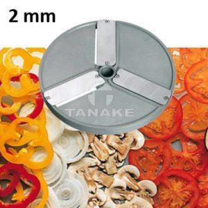 Tarcza do plastrów 2 mm (3 noże)