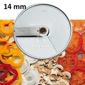 Tarcza - plastry 14 mm (1 nóż)