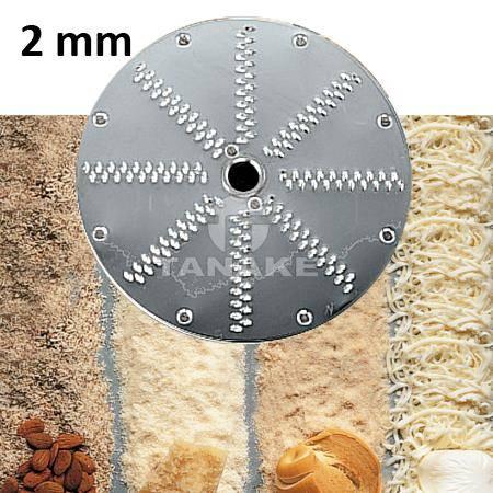 Tarcza - wiórki 2 mm