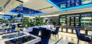 01_Bliska-Wola-2-First-Floor-Restaurant_www-300x145